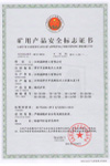 Coal Security Certificate