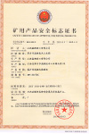 Mine Security Certificate